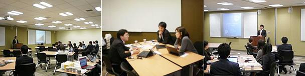 『顧客管理・クラウド活用説明会』 2010/12/3