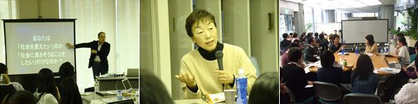 総勢74名のスタートアップメンバーが参加・第2回インパクト・ギャザリング ~2011/4/16