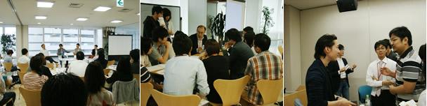 スタートアップメンバーが集結!第3回インパクト・ギャザリング~2011/6/18.19