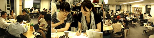 第1回スタートアップメンバー経営相談会を開催 ~2011/6/28