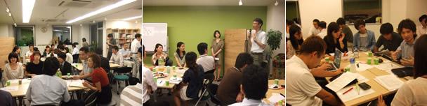 第2回スタートアップメンバー経営相談会を開催 ~2011/07/12