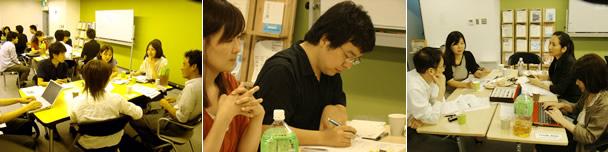 第3回スタートアップメンバー経営相談会を開催 ~2011/07/27