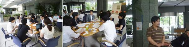 第4回スタートアップメンバー経営相談会を開催 ~2011/08/06
