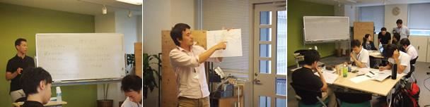ビジョンを計画に落とし込む、事業計画セミナーを開催しました ~2011/08/27