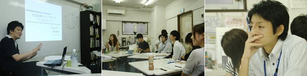 ~顧客の定義を事業プランに表現する、事業計画セミナー第1回を開催しました~2011/09/01