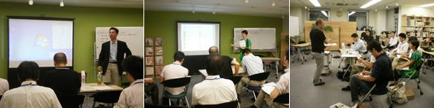 第2回事業計画セミナーの事業プレゼンテーション大会を開催しました~ 2011/09/07
