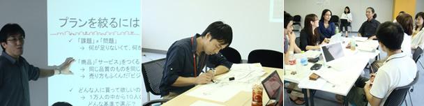 1DAY 事業徹底強化道場を開催 ~2011/09/19